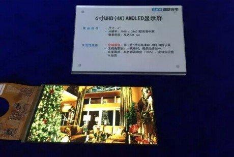4K AMOLED display