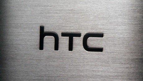 HTC O2 e1439971320791