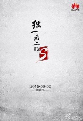 Huawei-Mate-7S