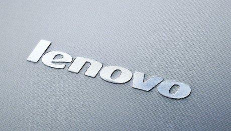 Lenovo logo e1441007459888