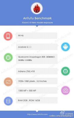 Xiaomi-Mi-4i-AnTuTu-leak