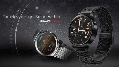 Huawei watch e1440808649870