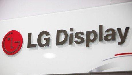 Lg display e1439849400338
