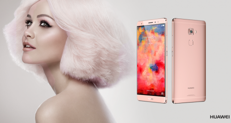 Huawei Mate S in Rose Gold Twitter e1441927393622