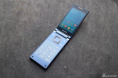 Samsung conchiglia C