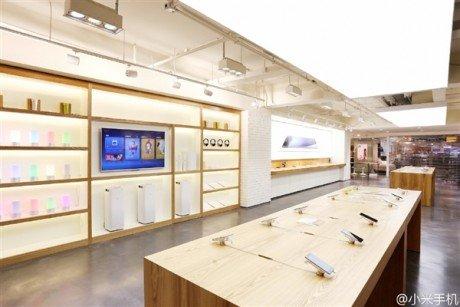 Xiaomi Store A