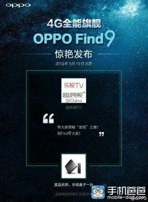 find-9