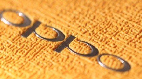 Oppo logo e1443480003875
