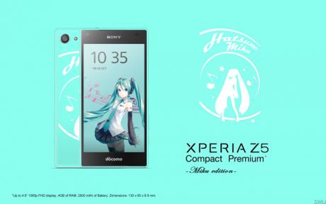 Xperia z5 compact premium 840x525