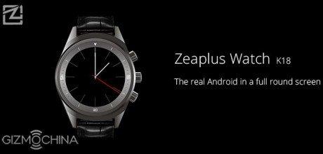 Zeaplus watch k18 teased 01 e1443088073917