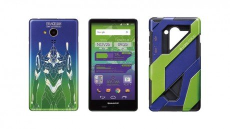 Evangelion Phone e1445383125318