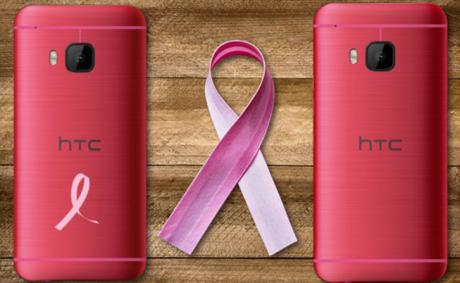 HTC-M9-cancro