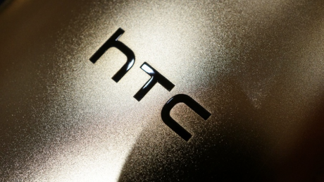 HTC Logo e1446197350262