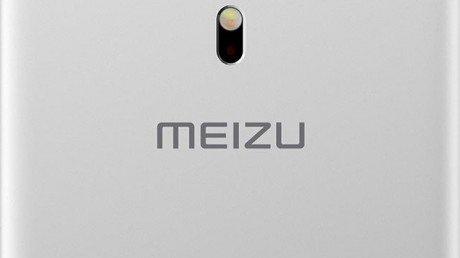 Meizu Logo e1459332619698