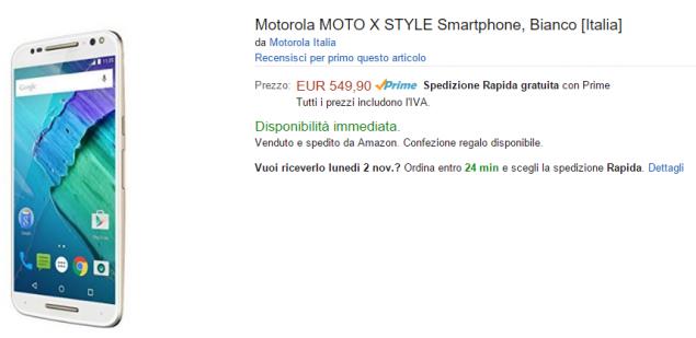 MotoXStyle_Amazon