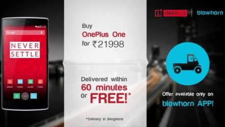 OnePlus One Indian offer