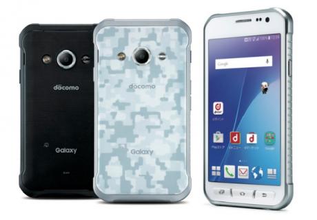Samsung galaxy active neo 1