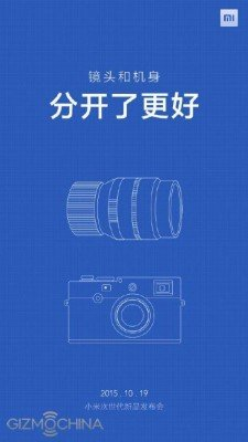 xiaomi-teaser-camera