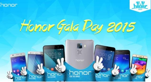 11.11 - Honor Gala Day, nuova vendita flash (codici sconto)
