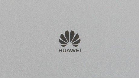 Huawei P9 Max e1447144834568