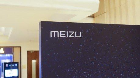 Meizu 20million e1446681573519