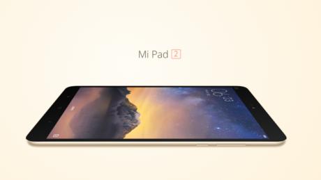 MiPad2 e1448354703612