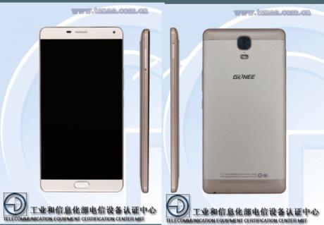 Gionee8001
