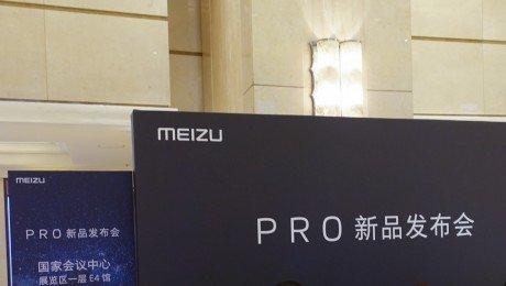 Meizu pro5 mini e1446719131673