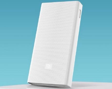 Xiaomi power bank 20 a