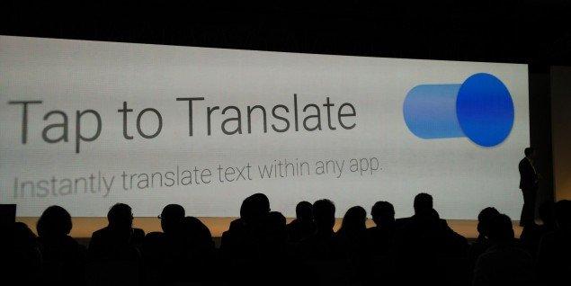 Google permetterà di tradurre i messaggi direttamente nelle applicazioni