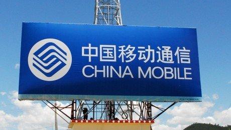 China mobile1 e1450694026744