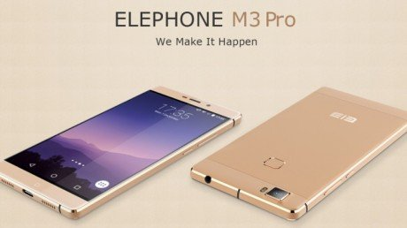 Elephone.m3 pro e1449744217150