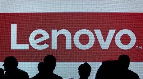 Lenovo e1449048029774