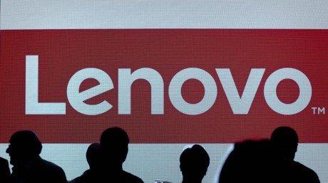 Lenovo e1449581703457