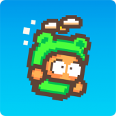 swingcopters2