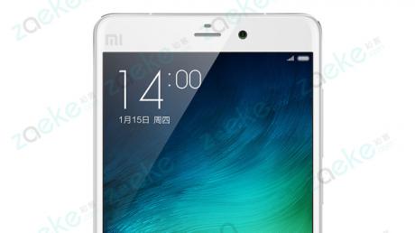 Xiaomi mi5 leak 1 e1450879343594