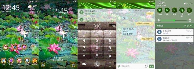 Samsung-Galaxy-Theme-Going-Beyond-Image-2