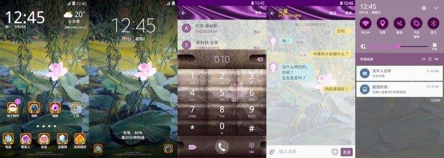 Samsung-Galaxy-Theme-Going-Beyond-Image-3