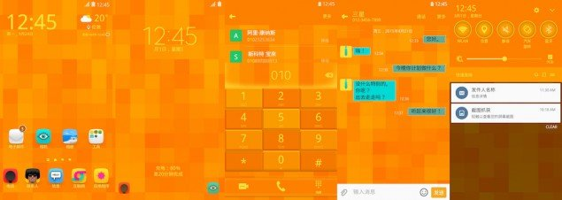 Samsung-Galaxy-Theme-HI-YO