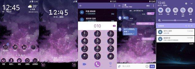 Samsung-Galaxy-Theme-Mystery-Kiss