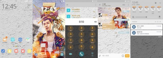 Samsung-Galaxy-Theme-Song-Bathing-Forest-Ge-Yusen