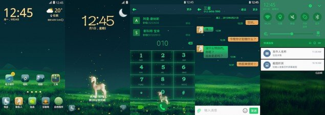 Samsung-Galaxy-Theme-The-Forest-Land