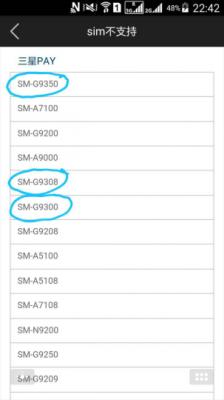 Samsung-pay-s7-303x540
