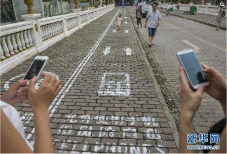 Corsia in una città cinese dedicata agli utilizzatori degli smartphone