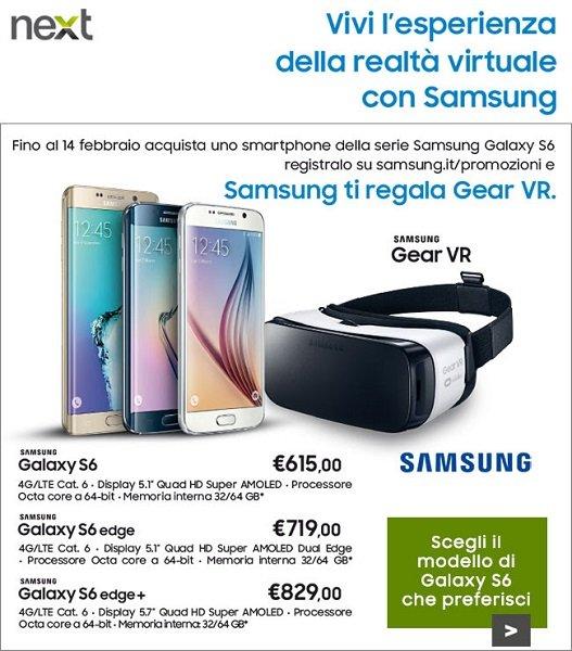 Samsung Galaxy J7 2016 caratteristiche, confermati 3 GB di RAM