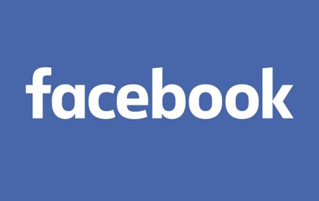 Facebook 2015 logo detail