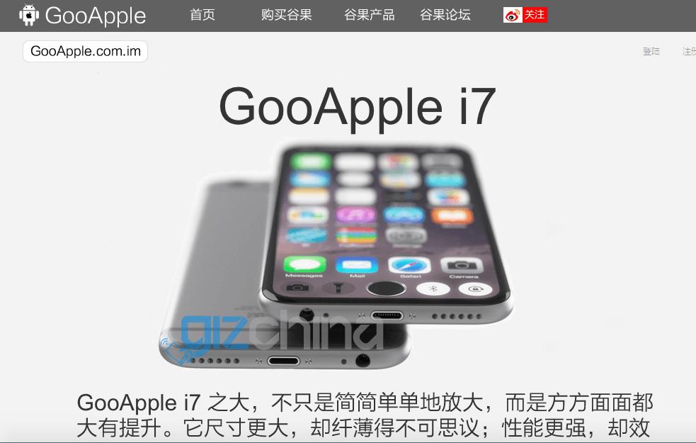 gooapple i7 un clone di iphone 7 con caratteristiche da