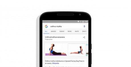 Google now yoga e1452613285891