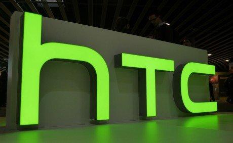 Htc logo 1 e1453310448994