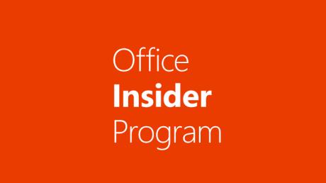 Officeinsiderprogram e1453997926152